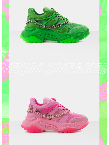 Chain Fluorescent Color Dad Sneakers